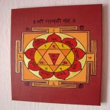 Gayatri Yantra with Amber Oil and Mantras, Terracotta Background