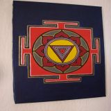 Kali Yantra with Amber Oil, Blue Background
