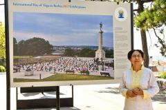 Exhibition On 3rd International Day Of Yoga