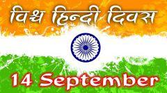 Obeležavanje Svetskog dana hindi jezija