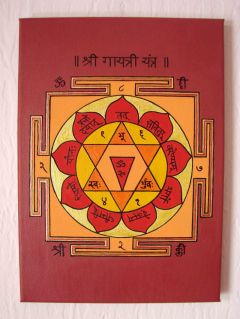 NEW: Gayatri Yantra with Amber Oil and Mantras